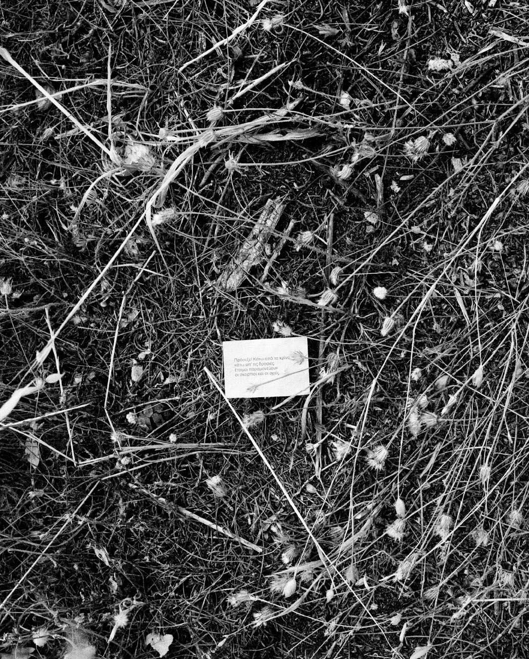 Ημερολόγιο, 2016.jpg Karolina Krasouli, Ημερολόγιο, (calendrier), 2016. Tirage argentique noir et blanc sur papier baryté, 85 x 85cm. Courtesy de l'artiste